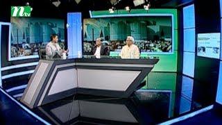 Ei Somoy | Episode 2435 | Talk Show | News & Current Affairs