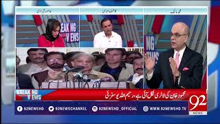 It is difficult to run the government for Imran Khan. Explained by Kashif Abbasi | 10 August 2018