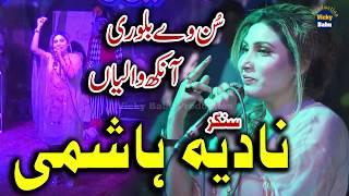 Balori Akh Videos - 9tube tv