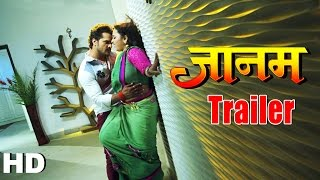 Jaanam   Official Bhojpuri Movie Trailer 2015   Khesari lal Yadav, Rani Chatterjee   HD