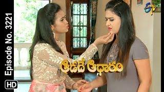 Aadade Aadharam | 9th November 2019  | Full Episode No 3221 | ETV Telugu