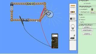 მარტივი ელექტრონული წრედის აწყობა