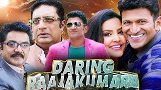 Daring Raajakumara Full Movie | New Released Full Hindi Dubbed Movie| Puneeth Rajkumar | Prakash Raj