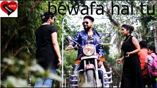 Bewafa Hai Tu  Heart Touching Love Story 2018  Latest Hindi New Song   by Orchid Media ArijitDey 