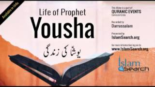 Events of Prophet Yousha