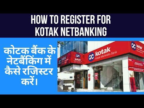 Kotak netbanking registration first time || create netbanking password online ||