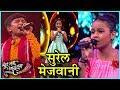 Sur Nava Dhyas Nava Chote Surveer   20, 21 & 22nd August Episode Highlights   Colors Marathi