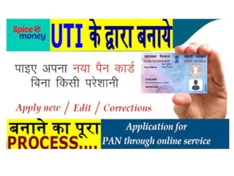 Apply new PAN card online in spice money portal all process!!(hindi video)