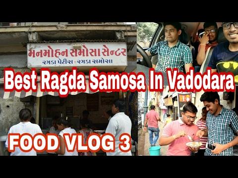मनमोहन के रगडे समोसे  | Best ragda samosa in Vadodara | FOOD VLOG 3 | Top indian street food | jff