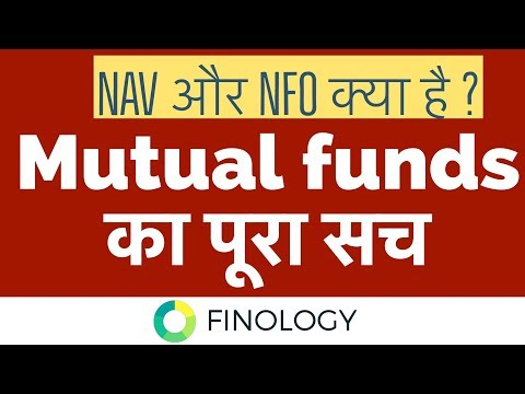 Best Mutual Fund Guide for Selecting Top Schemes in India 2018