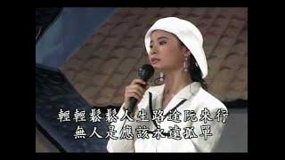 [林姗] 海海人生 -- 超级歌舞秀 (Official MV)