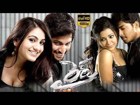 Ride Telugu Full Movie || Nani, Tanish, Aksha, Swetha Basu Prasad