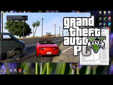 GTA 5 PC Gameplay! (GTA 5 ONLINE PC UPDATE GAMEPLAY)