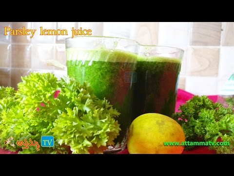 Weight Loss Drink: Parsley Juice Recipe (Lose Weight up to 5 kg in 1 Month) by :: Attamma TV ::