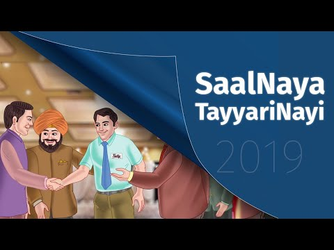 It's new year; it's time to do something big for your business. #SaalNayaTayyariNayi