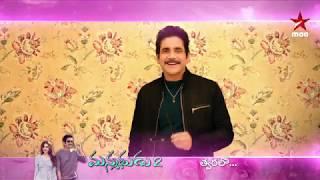 #Manmadhudu2 World Television Premiere...Coming soon