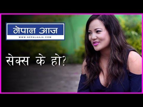 Xxx Mp4 Meaning Of Sex Jyoti Magar Nepal Aaja 3gp Sex