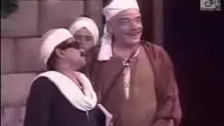 مشاهدة مسرحية الصعايدة وصلو
