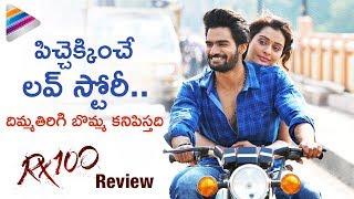 Rx 100 Movie Review   Kartikeya   Payal Rajput   #rx100 Telugu Movie   Telugu Filmnagar