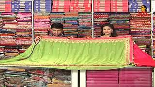 Parrot Green Color Fancy Saree With Pink Design Border | Hello Ladies | New Arrivals | Vanitha TV