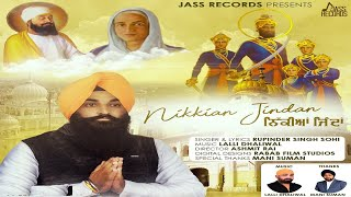 Nikkian Jindan  (Full HD )| Rupinder Singh Sohi |  New Punjabi Songs 2018 | Jass Records