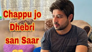 Chappu & Dhebri fighting again   Masi Moran   Musawir Lashary   Sindhi Comedy   Funny   Jealousy