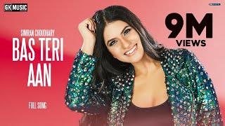Bas Teri Aan - SIMRAN (Full Song) Goldboy   Fateh Shergill   Teji Sandhu  Latest Punjabi Songs 2018
