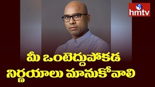 BJP MP Dharampuri Aravind Face to Face | Not Inviting Modi for Kaleshwaram Project |  hmtv