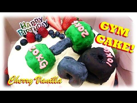 How To Make Gym Cake? Vanilla Cherry Cake