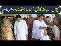 Imran Khan and Ayesha Gulalai Scandal Exposed | Reham Khan Book | Shan Ali TV