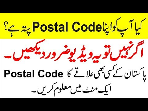 Very Important!! How To Find Your Post Code in a Minute