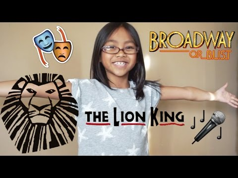 Emelyn Yniguez | Young Nala Audition | THE LION KING on BROADWAY