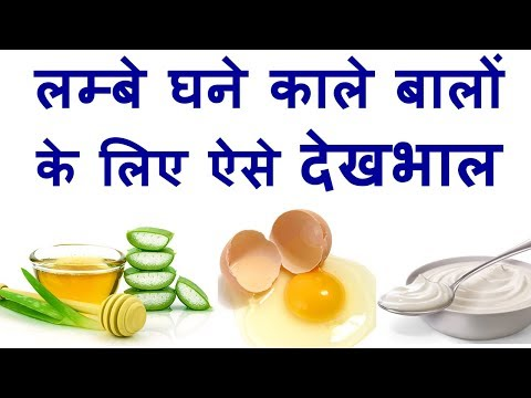 Hair Problems Solution Tips In Hindi Natural Remedies For Hair Growth Stop Hair Fall At Home