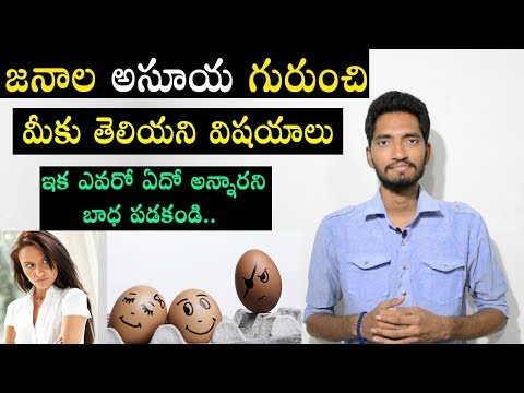 Why People are Jealous and Hate You | Naveen Mullangi | Telugu