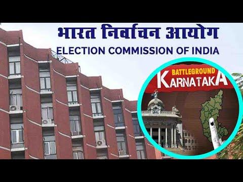 Karnataka Election: EC defers polling in Karnataka's RR Nagar to May 28 | OneIndia News