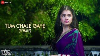 Tum Chale Gaye (Female) | Marudhar Express | Aakanksha Sharma | Jeet Gannguli | Kunaal & Tara