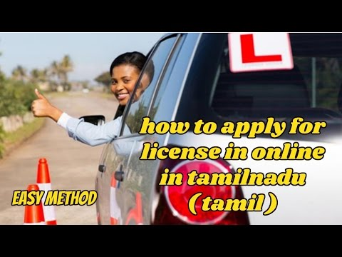 how to apply for license in online (tamil)