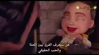 #x202b;فيلم كرتون جديد (الفتاه الجميله والساحر العاشق مترجم للعربيه) باعلي جوده 1080hd    2019#x202c;lrm;