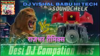 Bam Bam Bhole Dope Boy Feat- Toing And Vibretion Style Mix By Dj