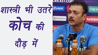 Ravi Shastri , Former Indian all-rounder will also apply for Head coach