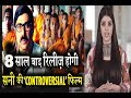 Mohalla Assi Movie Trailer; Mohalla Assi Film Releasing Soon;  Sunny Deol  