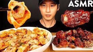 Download ASMR SPICY WONTONS & SHORT RIBS MUKBANG (No Talking) EATING SOUNDS | Zach Choi ASMR Video
