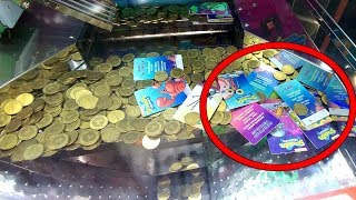 CRAZIEST Coin Pusher Jackpot EVER Won!