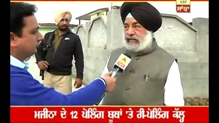 In conversation with Lalli Majithia over re-polling in Majitha
