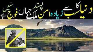 Download Most Peaceful Country In The World Urdu Documentary Video