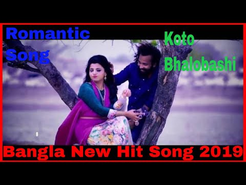Xxx Mp4 Bangla New Hit Song 2018 Koto Bhalobashi New Music Video 3gp Sex