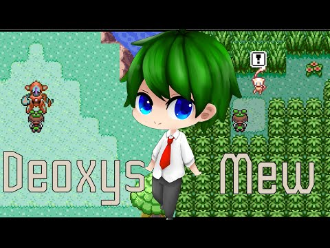 [Pokemon Emerald] : ตามจับ Deoxys และ Mew !! [18]