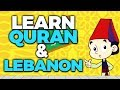 Cartoon Surah Al Fil The Elephant Let S Learn Quran With Zak