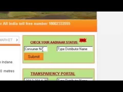 How to check aadhaar linking status with Indane gas