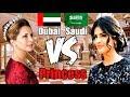 Download Dubai Princess Haya bint Al Hussein VS  Saudi Arabia's Princess Ameerah Al Taweel MP3,3GP,MP4